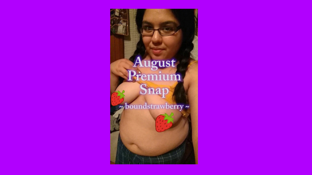 August Premium Snapchat Story video from Lucy Strawberry