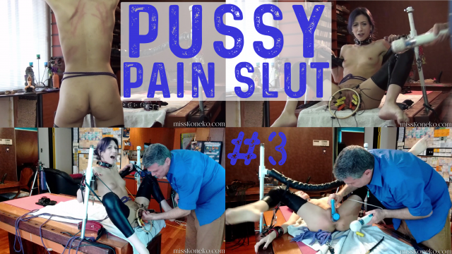 Pussy Pain Slut Full video from Koneko Katana