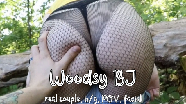 Woodsy POV BJ video from Becky Kaye